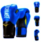 Everlast elite pro style training gloves 14 ounces